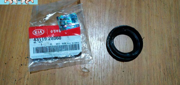 Замена сальника привода МКПП Hyundai Getz 1.4 16 клапанов.