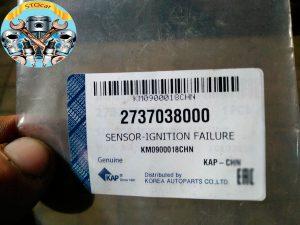 Замена датчика опережения зажигания и контроля оборотов двигателя, на автомобиле HYUNDAI SANTA FE с двигателем 2.4